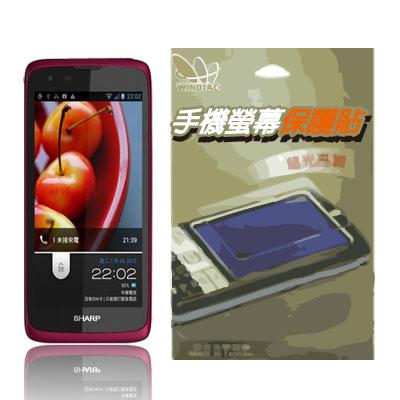 WINDTAC SHARP SH530U 專用螢幕保護貼