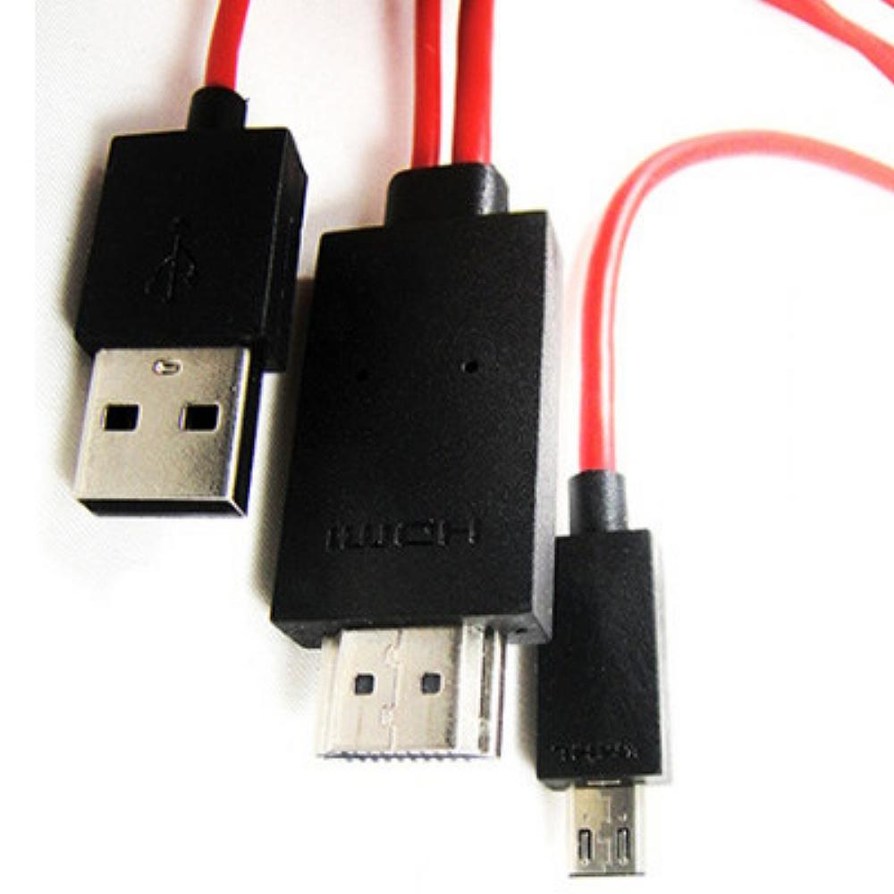 HDMI MHL高清輸出線視頻線(S3/S4 /Note2 N7100適用)