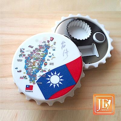 JB DESIGN 開瓶器-85台灣藍版(快)