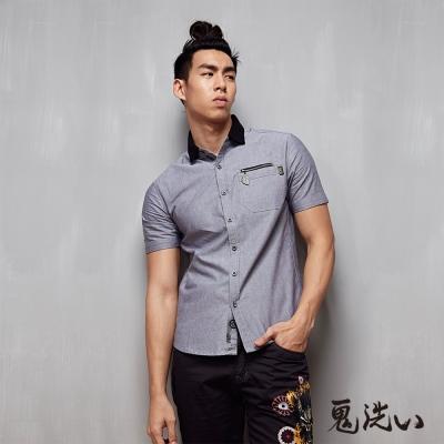 鬼洗 BLUE WAY 拉片針織領短袖襯衫-灰色