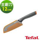 Tefal法國特福 鈦金系列12CM不沾日式主廚刀 (8H)