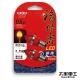 太星電工 福祿壽LED 富貴神桌燈泡E12/0.5W/2入(紅光) AND172R product thumbnail 1