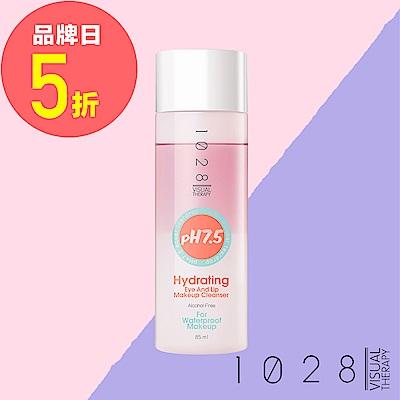 1028 pH7.5 深層清潔眼唇卸妝液85ml