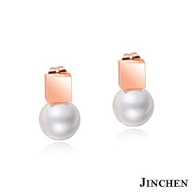 JINCHEN 白鋼方塊珍珠耳環