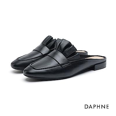 達芙妮DAPHNE 休閒鞋-荷花邊平底穆勒休閒鞋-黑