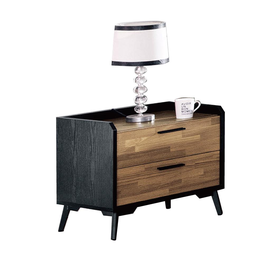 品家居 安路1.7尺木紋二抽床頭櫃-50x40x55cm免組