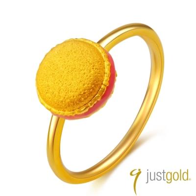 鎮金店Just Gold 黃金戒指 繽紛派對 馬卡龍