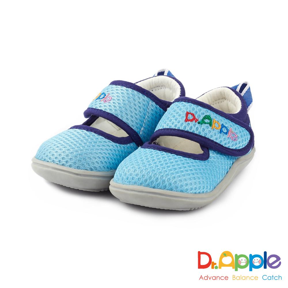 Dr. Apple 機能童鞋 繽紛馬卡龍經典極簡小童鞋款 水藍