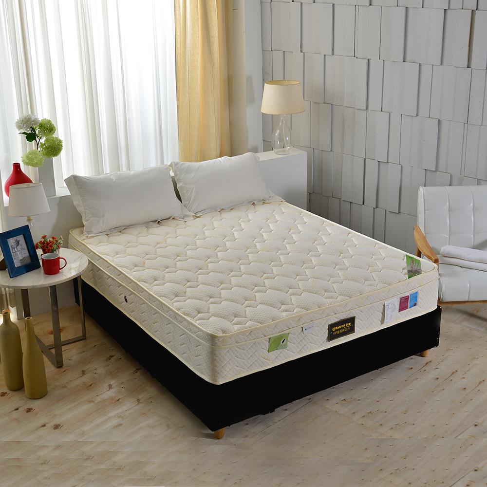 Ally愛麗 雙人5尺 天皇三線天絲棉乳膠護邊獨立筒床墊 麵包床