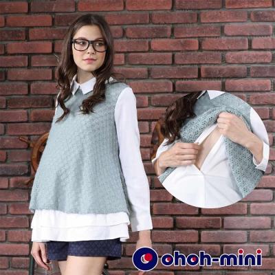【ohoh-mini 孕婦裝】甜甜夢幻層次假二件孕哺上衣(兩色)