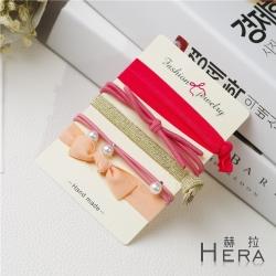 Hera 赫拉 混搭珍珠蝴蝶結大彈力多用手圈/髮圈/髮束/五件組
