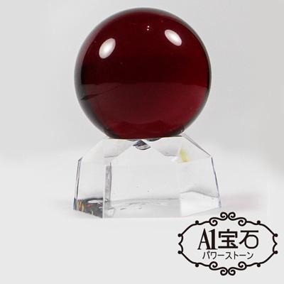A1寶石 開運招財旺運風水-紅色水晶球擺件