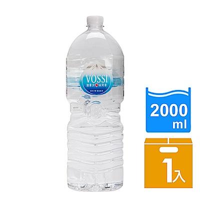 VOSSI 加拿大冰河水(2000ml)