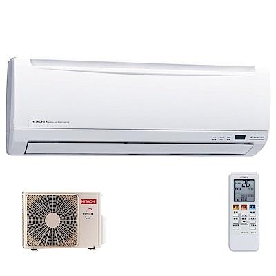 【HITACHI日立】4-5坪變頻冷暖型分離式冷氣RAC-36YK1/RAS-36YK1