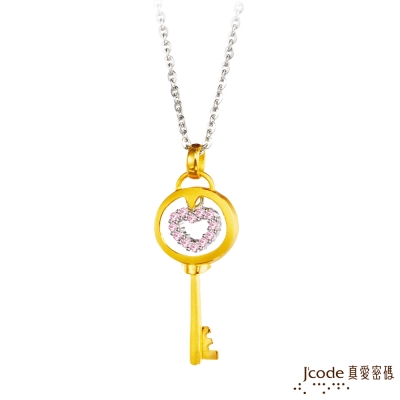 J code真愛密碼金飾 愛情合約黃金/純銀女墜子 送白鋼項鍊
