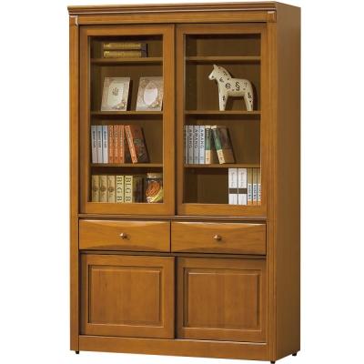 品家居 查爾4尺推門中抽書櫃-121.3x44.5x197.5cm-免組