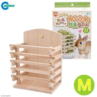 MARUKAN 日本 木製牧草盒 M號(ML-112)