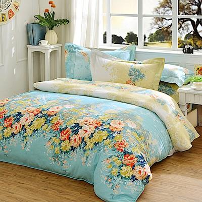 義大利La Belle 愛麗絲仙境 特大純棉床包枕套組