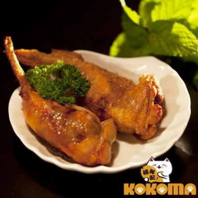 極鮮配 雞翅包炒飯3入 (450G±10%/包)-2包入