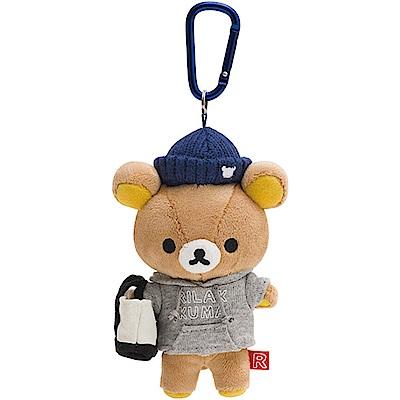 拉拉熊休閒自由風系列毛絨公仔吊飾。懶熊 San-X