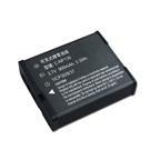 CASIO NP-130 / CNP130 認證版高容量防爆相機電池