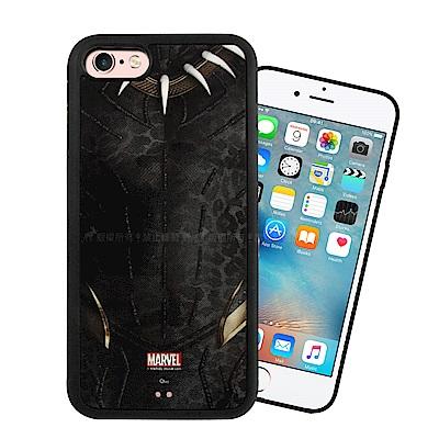 漫威授權 iPhone 6s/6 4.7吋 黑豹電影版 防滑手機殼(齊爾蒙格)