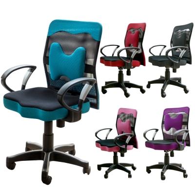 Home Feeling 電腦椅/D扶手/腰枕(5色)-60X60X102cm