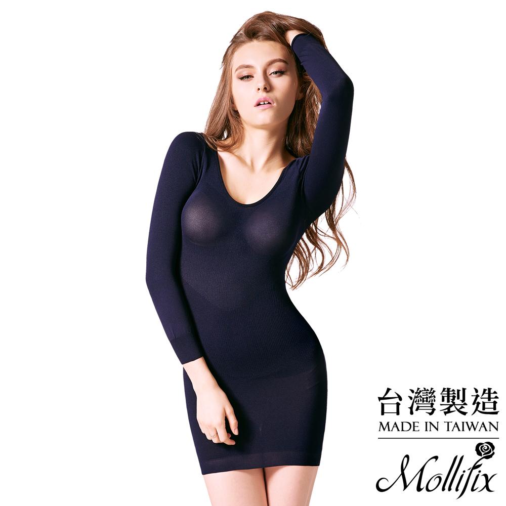Mollifix 恆溫美型奈米暖暖衣(寂靜藍)