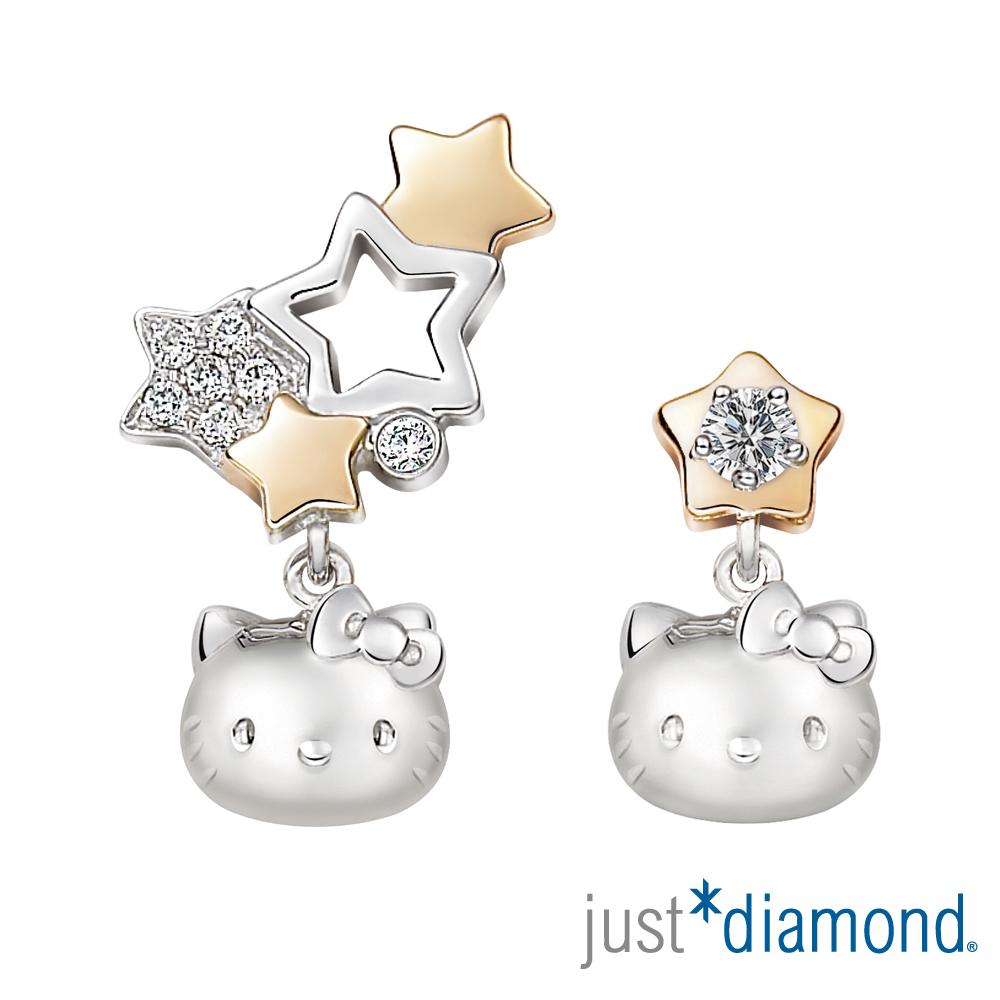 Just Diamond 18K金Hello Kitty鑽石耳環-閃耀星空