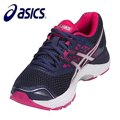 Asics-亞瑟士-GEL-PULSE-9-女慢跑