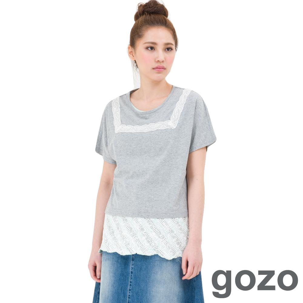 gozo方領緹花設計短版上衣共三色