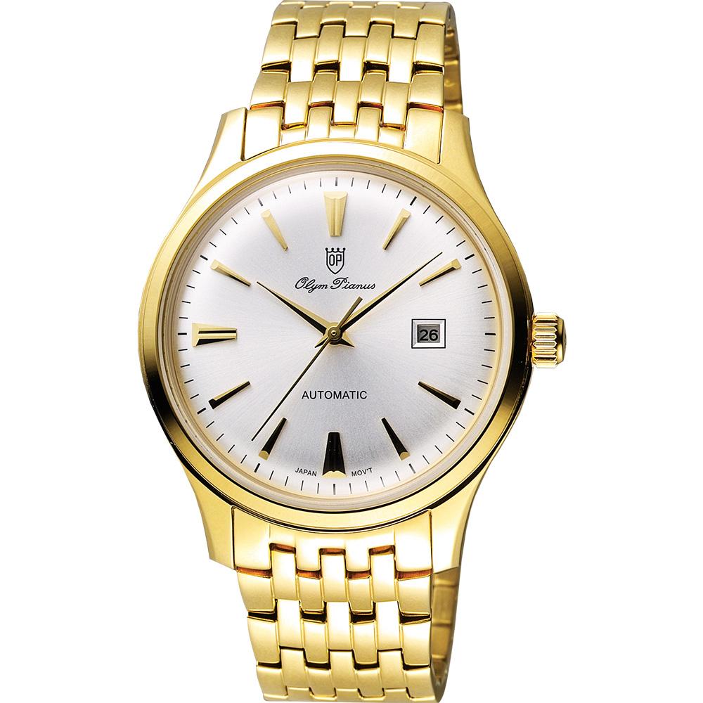 Olympianus 奧柏 尊爵復刻時尚機械腕錶-銀x金/39mm