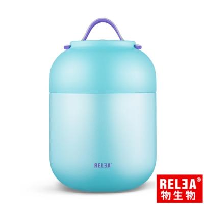 RELEA 物生物 Hello馬卡龍304不鏽鋼真空燜燒罐700ml(海鹽藍)