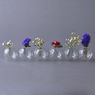 Serax 比利時 圓球六孔玻璃花器