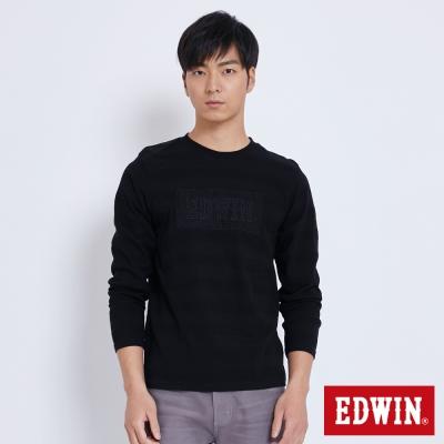 EDWIN 凸版圓點LOGO長袖T恤-男-黑色