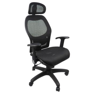 LOGIS邏爵-黑洛特強韌特級網布全網電腦椅/辦公椅/主管椅
