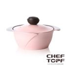 Chef Topf薔薇系列20公分不沾湯鍋