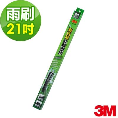 3M 高效能軟骨雨刷21吋