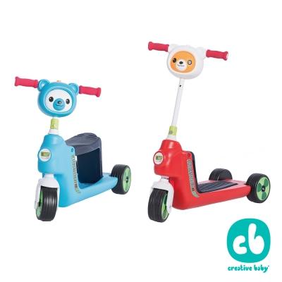 Creative Baby_國民版多功能滑板車/嚕嚕車(紅色/藍色)
