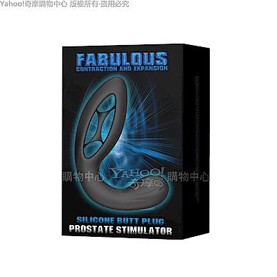 FABULOUS 記憶震動 7段變頻矽膠後庭震動按摩棒-A(回彈+震動)
