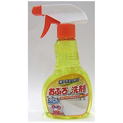 WAVA 日本KYOWA衛浴清潔劑-泡沫噴霧300ml