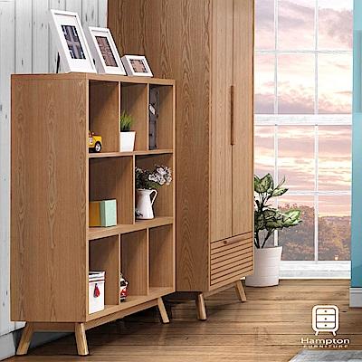 漢妮Hampton繆里爾系列開放書櫃-120x38x133cm