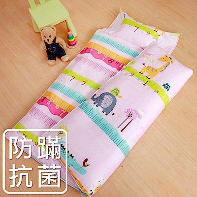 鴻宇HongYew 防蹣抗菌 美國棉100%精梳棉-動物農場粉 舖棉兩用加大型兒童睡袋