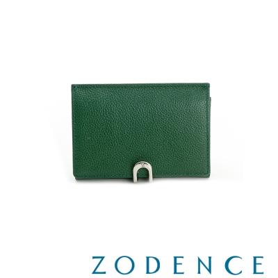 ZODENCE-繽紛牛皮系推釦卡片夾-綠