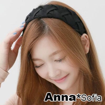 【2件7折】AnnaSofia 光感交叉編織 韓式寬髮箍(酷黑系)
