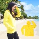 【日本熱銷】COLORFULl抗UV吸排涼感連帽外套 黃色