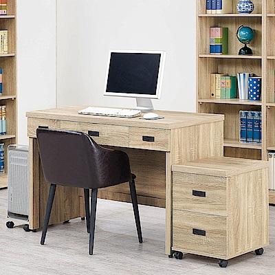 H&D 原切橡木4尺桌組 (寬120X深58X高82cm)