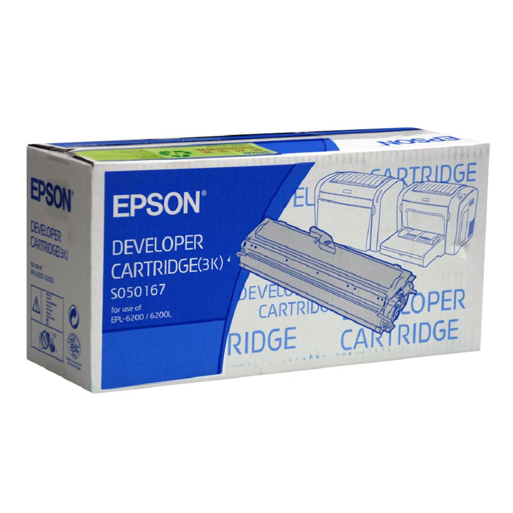 EPSON C13S050167黑色碳粉匣