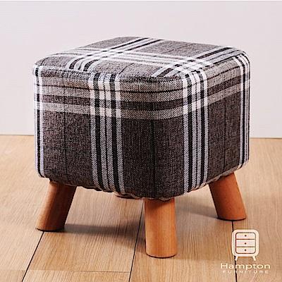 漢妮Hampton亞緹小椅凳-格黑