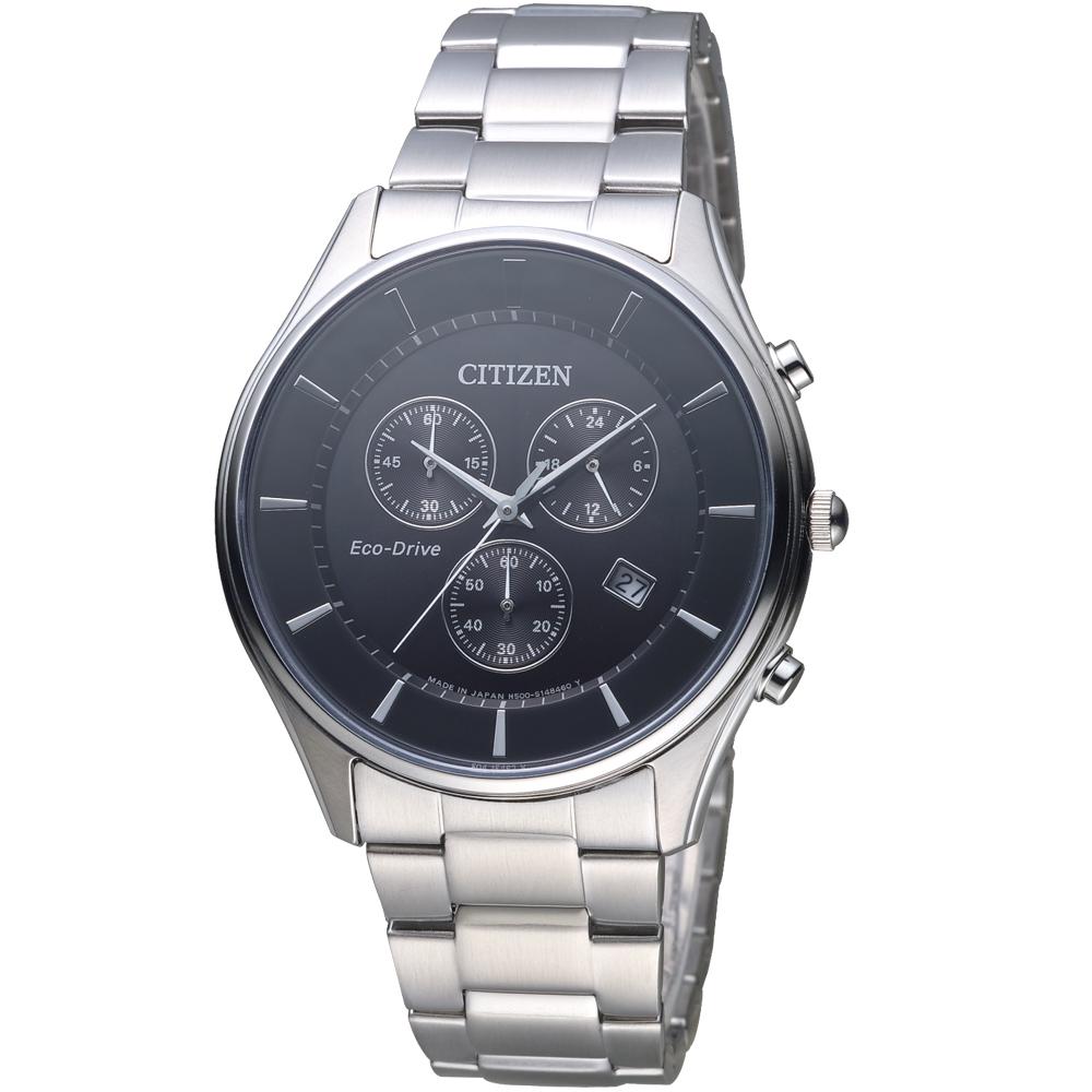 CITIZEN 星辰 簡約光動能三眼計時腕錶(AT2360-59E)-黑/40mm